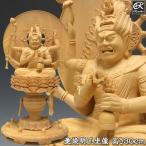 愛染明王 30cm 木彫り 仏像 愛染明王 柘植 仏像 愛染明王