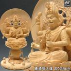愛染明王 30cm 木彫り 仏像 愛染明王 桧 仏像