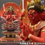 最上彫り彩色馬頭観音 55cm 楠 木彫り 仏像