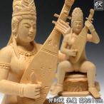弁財天(弁才天) 21cm 桧 木彫り 仏像
