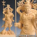 毘沙門天 32cm 木彫り 仏像 毘沙門天 桧 仏像 毘沙門天