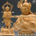 韋駄天 32cm 榧 木彫り 仏像