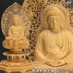 ショッピング仏像 最上彫り釈迦如来 61cm 木彫り 仏像 釈迦如来 榧 仏像 釈迦如来
