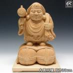大黒天像 33cm 桧 木彫り 仏像