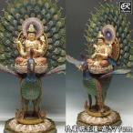 最上彫り極上彩色孔雀明王像 77cm 楠 木彫り 仏像