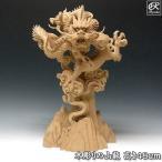 木彫り 山水雲龍 48cm 木彫り 龍 置物 楠 木彫りの龍