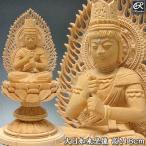 ショッピング仏像 大日如来 18cm 木彫り 仏像 大日如来 桧 仏像 大日如来