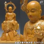 彩色地蔵菩薩 半跏坐像 47cm 楠 木彫り 仏像
