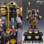 彩色三面大黒天 51cm 楠 木彫り 仏像