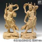 木彫り 仏像 仁王像 金剛力士像 高さ31cm 楠製
