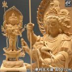 摩利支天 高さ37cm 榧 木彫り 仏像