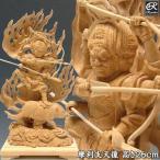 摩利支天 高さ26cm 榧 木彫り 仏像