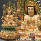 木彫り 仏像 八臂弁財天 八臂弁才天 高さ60cm 楠製