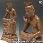 木彫り 仏像 古色弥勒菩薩 半跏思惟像 高さ51cm 楠製
