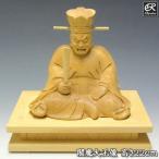 閻魔大王 22cm 柘植 木彫り 仏像