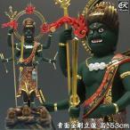 木彫り 仏像 青面金剛 高さ53cm 楠製