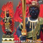 ショッピング仏像 彩色不動明王 立像 74cm 木彫り 仏像 不動明王 桧 仏像 不動明王