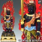 彩色不動明王 立像 30cm 柘植 木彫り 仏像