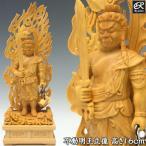 ショッピング仏像 不動明王 立像 16cm 木彫り 仏像 不動明王 柘植 仏像 不動明王