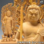 ショッピング仏像 金彩不動明王 高さ11.5cm 柘植 木彫り 小仏像
