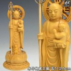 ショッピング仏像 水子地蔵 立像 14cm 木彫り 仏像 水子地蔵 柘植 仏像 水子地蔵