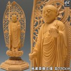 木彫り 仏像 地蔵菩薩 立像 高さ33cm 柘植製