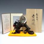 ショッピング置物 高岡銅器 吉祥龍(須賀月芳作) 風水 置物 銅製