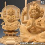 馬頭観音 坐像 23cm 桧 木彫り 仏像