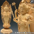 馬頭観音 立像 32cm 桧 木彫り 仏像