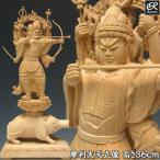 摩利支天 高さ37cm 桧 木彫り 仏像