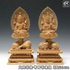 文殊菩薩 普賢菩薩 セット 26cm 玉眼入り 木彫り 仏像