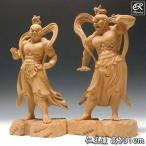 仁王像 金剛力士像 31cm 柘植 木彫り 仏像