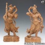 仁王像 金剛力士像 23cm 欅 木彫り 仏像