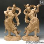 木彫り 仏像 仁王像 金剛力士像 高さ57cm 楠製