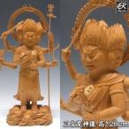 三宝荒神像 28cm 柘植 木彫り 仏像