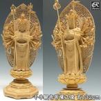 木彫り 仏像 千手観音菩薩 立像 高さ32cm 柘植製