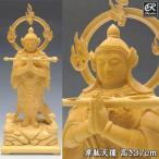木彫り 仏像 韋駄天 高さ40cm 榧製