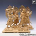 四天王像 33cm 柘植 木彫り 仏像