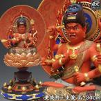 彩色愛染明王 34cm 木彫り 仏像 愛染明王 楠 仏像 愛染明王