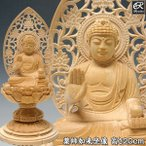 ショッピング仏像 薬師如来 坐像 20cm 木彫り 仏像 薬師如来 桧 仏像 薬師如来