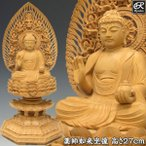 ショッピング仏像 薬師如来 坐像 27cm 木彫り 仏像 薬師如来 柘植 仏像 薬師如来