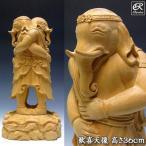 歓喜天 36cm 榧 木彫り 仏像