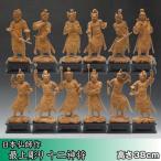 十二神将 38cm 木彫り 仏像 十二神将 木曾桧 仏像 薬師如来 守護天部