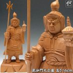 毘沙門天 18cm 木曽桧 木彫り 仏像 日本仏師作品