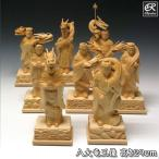 木彫り 仏像 八大竜王(八大龍王) 高さ29cm 桧製