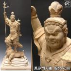 毘沙門天 67cm 楠 木彫り 仏像