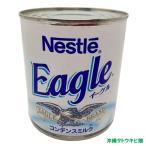 nestleコンデンスミルク385g