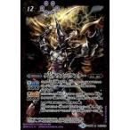 ゲムデウスバグスター【R】【CB06-041】/紫