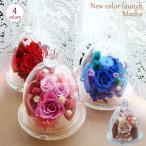 プリザーブドフラワー プレゼントガラスドーム 結婚祝い 贈り物 女性 花 おしゃれ ランキングクラウンキュート