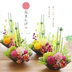 プリザーブドフラワー プレゼント和風 仏花 お供え お悔やみ 誕生日プレゼント 贈り物 女性 花 おしゃれ ランキング 花まんげつ